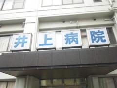 佐藤太三夫 公式ブログ/仕事 画像1
