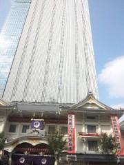 佐藤太三夫 公式ブログ/新しい歌舞伎座 画像1
