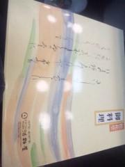 佐藤太三夫 公式ブログ/差し入れ、お弁当 画像2