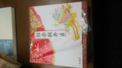 佐藤太三夫 公式ブログ/今日のお昼のお弁当は 画像1