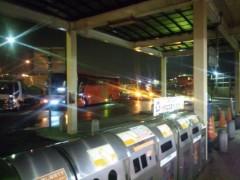 佐藤太三夫 公式ブログ/高速道路混んでます 画像1