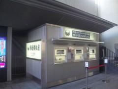 佐藤太三夫 公式ブログ/大阪にきました。 画像1