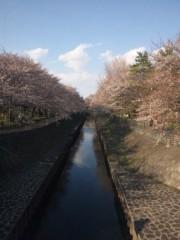 佐藤太三夫 公式ブログ/川沿い 画像1