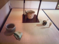 佐藤太三夫 公式ブログ/お抹茶2 画像3
