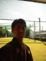 佐藤太三夫 公式ブログ/色づき 画像2