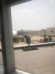 佐藤太三夫 公式ブログ/福岡空港に 画像1