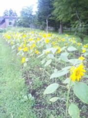 佐藤太三夫 公式ブログ/高原の夏休み 画像1