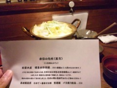 佐藤太三夫 公式ブログ/天草大王 画像1