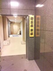 佐藤太三夫 公式ブログ/千秋楽 画像1