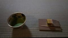 佐藤太三夫 公式ブログ/久しぶりに御抹茶に 画像2