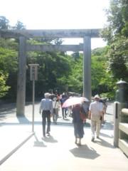 佐藤太三夫 公式ブログ/昨日の伊勢神宮 内宮2 画像1