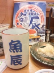 佐藤太三夫 公式ブログ/昨日の夜は寿司でした 画像2
