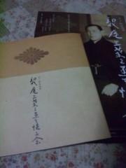 佐藤太三夫 公式ブログ/先日の8月30日見に行って来ました。 画像2