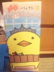 佐藤太三夫 公式ブログ/差し入れ 画像1
