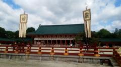 佐藤太三夫 公式ブログ/朝一、平安神宮へ 画像2