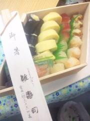 佐藤太三夫 公式ブログ/頂きました♪ 画像1