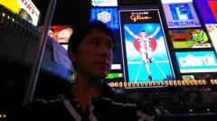 佐藤太三夫 公式ブログ/グリコ 画像1