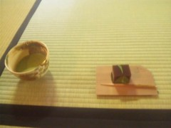 佐藤太三夫 公式ブログ/今日お抹茶 画像2