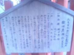 佐藤太三夫 公式ブログ/奈良に 画像2