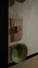 佐藤太三夫 公式ブログ/赤坂見附に御抹茶に 画像3