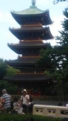 佐藤太三夫 公式ブログ/上野動物公園、美術館 画像2