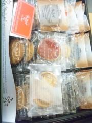 佐藤太三夫 公式ブログ/御菓子 画像1