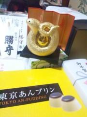 佐藤太三夫 公式ブログ/出掛けで買い物 画像1