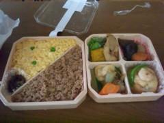 佐藤太三夫 公式ブログ/お昼 画像3