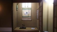 佐藤太三夫 公式ブログ/昨日は赤坂見附に御抹茶をしに! 画像2