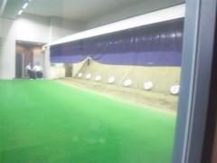 佐藤太三夫 公式ブログ/今日は弓の大会 例会 画像1