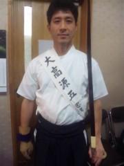 佐藤太三夫 公式ブログ/結果は 画像1