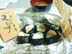 佐藤太三夫 公式ブログ/夕食は 画像1