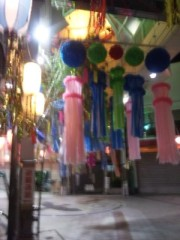 佐藤太三夫 公式ブログ/七夕 画像1