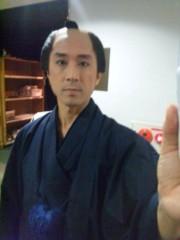 佐藤太三夫 公式ブログ/今から 画像1