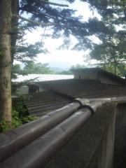 佐藤太三夫 公式ブログ/山と草に露 画像3
