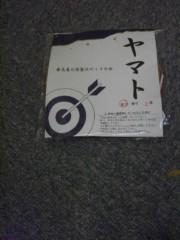佐藤太三夫 公式ブログ/今日 弦を買いに 画像1