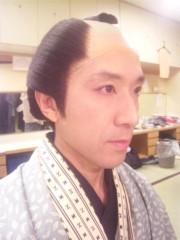 佐藤太三夫 公式ブログ/まだ正月? 画像2