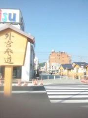 佐藤太三夫 公式ブログ/駅着きました 画像2