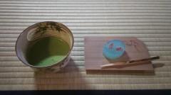 佐藤太三夫 公式ブログ/赤坂見附に御抹茶をしに 画像2