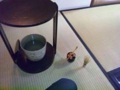 佐藤太三夫 公式ブログ/お抹茶 画像1