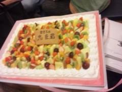 佐藤太三夫 公式ブログ/ケーキ 画像1