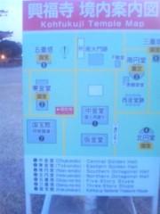 佐藤太三夫 公式ブログ/興福寺 画像3