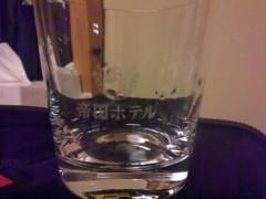 佐藤太三夫 公式ブログ/グラスに名前が 画像1