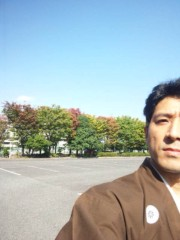 佐藤太三夫 公式ブログ/色づき 画像3