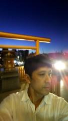 佐藤太三夫 公式ブログ/夜の四条大橋を下にして 画像1