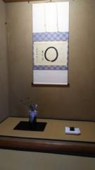佐藤太三夫 公式ブログ/今日は赤坂見附に 画像1