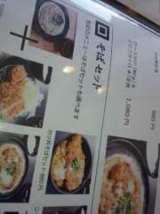佐藤太三夫 公式ブログ/昼御飯 画像1
