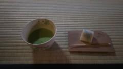 佐藤太三夫 公式ブログ/昨日のお抹茶のお菓子です 画像1