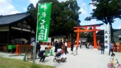 佐藤太三夫 公式ブログ/上賀茂神社、国宝指定になってます 画像2
