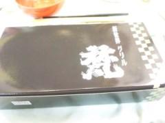 佐藤太三夫 公式ブログ/差し入れな 画像1